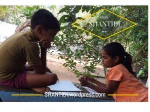 shantidi_1
